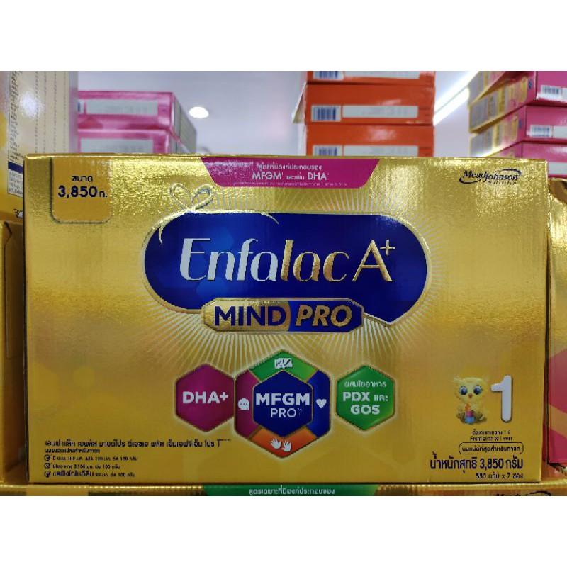 Enfalac A+ MIND PRO 1 เอนฟาแล็ค เอพลัส มายด์โปร สูตร 1  (โฉมใหม่ล่าสุด!!!) KAM7