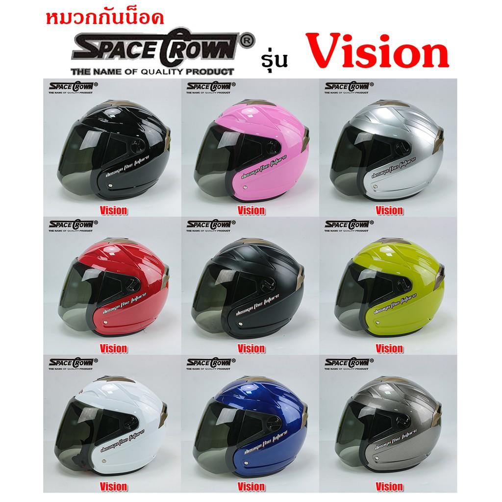 <ใส่โค้ด Skmodday66 ลดเพื่ม66.-> Space Crown หมวกกันน็อค รุ่น Vision มีครบทุกสี.