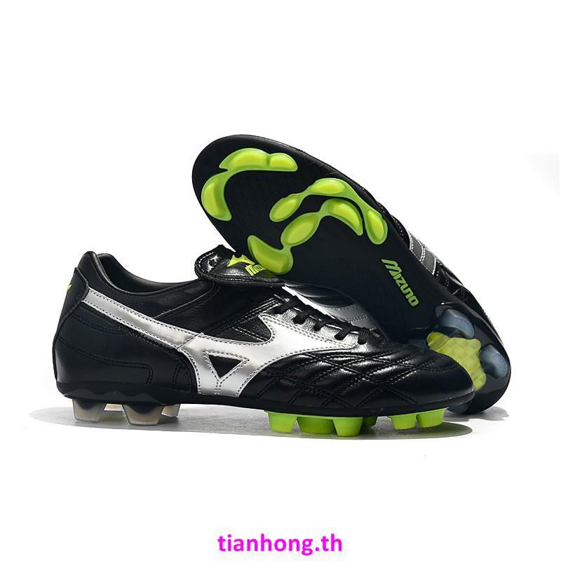 มิซูโน่รองเท้าฟุตบอล Mizuno Morelia Ii Made In Japan Fg ไซส์ 39-45