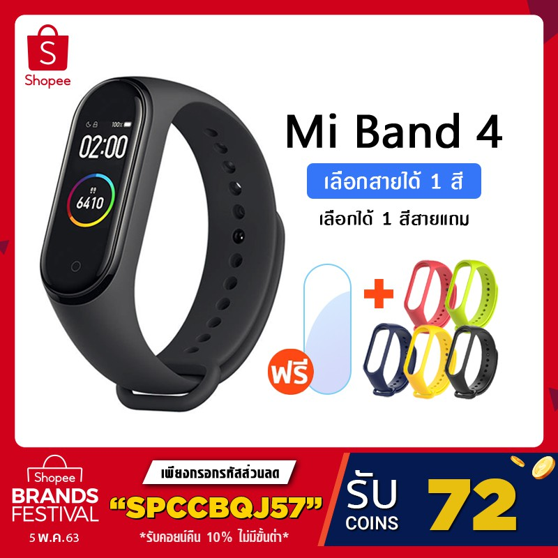 Image # 0 of Review Xiaomi Mi Band 4 สายรัดข้อมืออัจฉริยะSmart Band สมาร์ทวอทช์ [Multi-Language] smart watch Wristband Sports smart bracelet