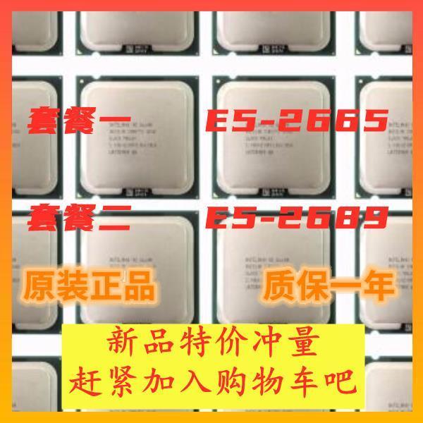 applewatch series 6☃Intel e5-2665 2689 รุ่นอย่างเป็นทางการ 2011 พิน CPU ที่เกี่ยวข้อง 2660 2670 2680 2690