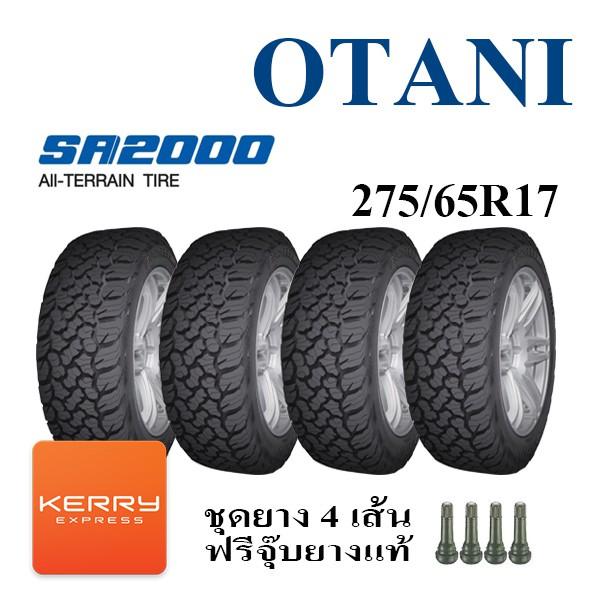 265/65R17 Otani SA2000 ชุดยาง