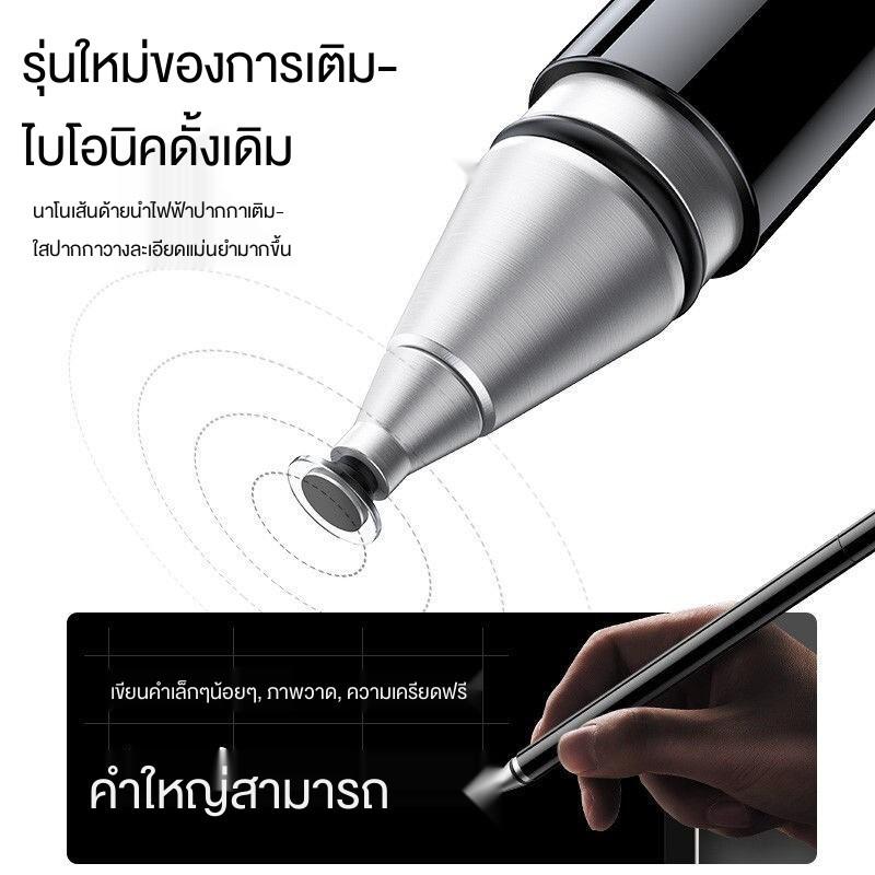 applepencil applepencil 2 ปากกาทัชสกรีน android สไตลัสb ✐Touch screen pen, mobile phone, tablet, Apple Android, ipad,