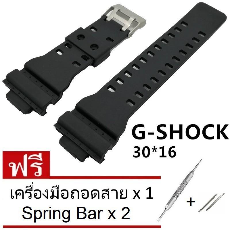 สาย applewatch สาย applewatch แท้ (ดำด้าน) สายนาฬิกา 30x16 mm ใช้ได้กับ Casio G Shock และ Sport Watch
