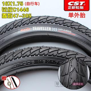New tires are 16 x1. 75 bicycle tyre 47-305-16 * 175 electric folding bikes inch casing