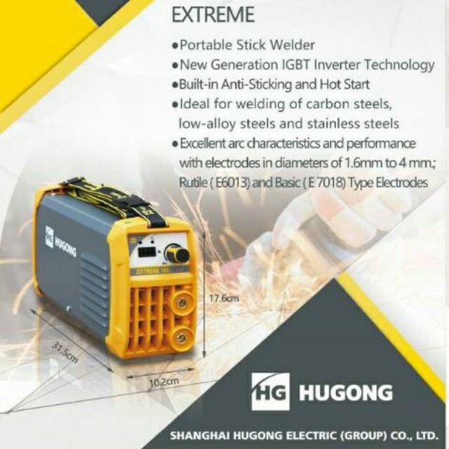 ตู้เชื่อม HUGONG เครื่องเชื่อมไฟฟ้า INVERTER EXTREME 120 รับประกัน 2 ปี