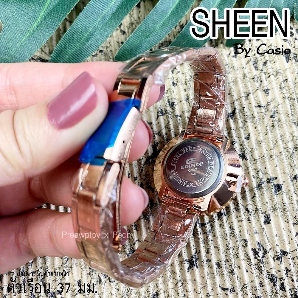 นาฬิกาผู้หญิง Casio SHEEN สายสแตนเลส Pink gold พิ้งโกลด์ Silver เงิน สินค้าใหม่พร้อมส่ง nD431