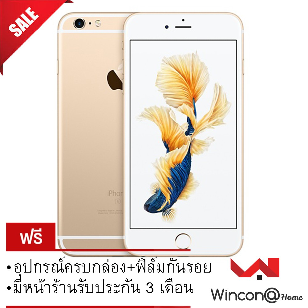 🍎 Apple iPhone 6 Plus 64GB  ของแท้💯%