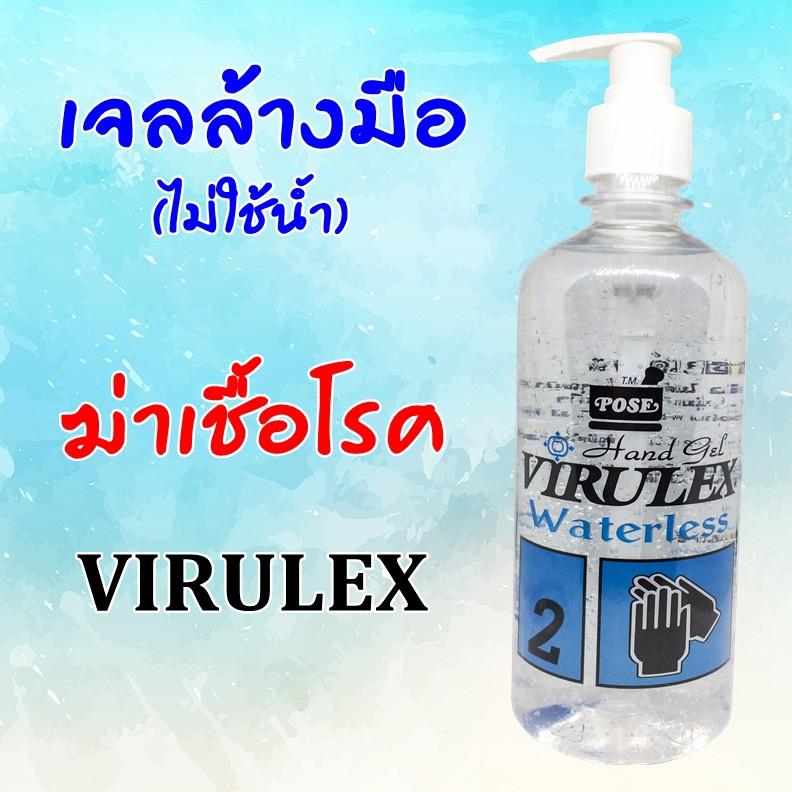 gel rapid în varicoză