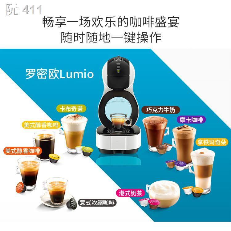 ✓Duoqukusi LUMIO แคปซูล เครื่องชงกาแฟ กาแฟดำขนาดเล็ก เครื่องทำฟองนมอัตโนมัติที่บ้านในสำนักงาน