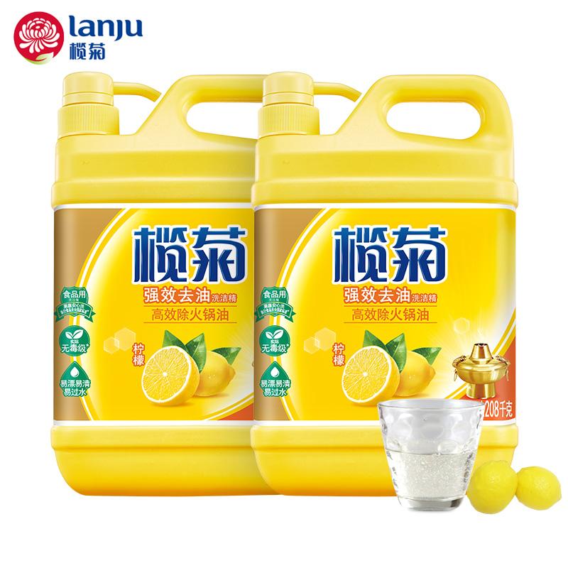 ▲แลม2ขวด1208gผงซักฟอกมะนาวปนเปื้อนบ้านผลไม้และผักผงซักฟอกคราบชาน้ำมันโปรโมชั่น■