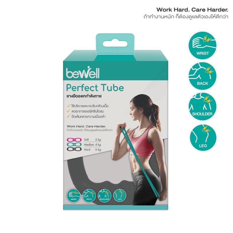 ลู่วิ่งเสื่อโยคะลูกกลิ้งบริหารหน้าท้อง ฺBewell Perfect Tube / ยางยืดออกกำลังกาย บริหารและกระชับกล้ามเนื้อ บรรเทาอาการปวด