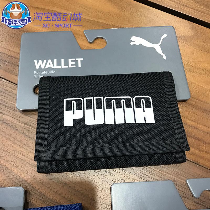 ✯み แพ็คเกจการ์ดกลั่น PUMA PUMA 2020ใหม่ชายและหญิงมัลติฟังก์ชั่บัตรกระเป๋าสตางค์กระเป๋าถือขนาดเล็กกระเป๋าสตางค์053568 075