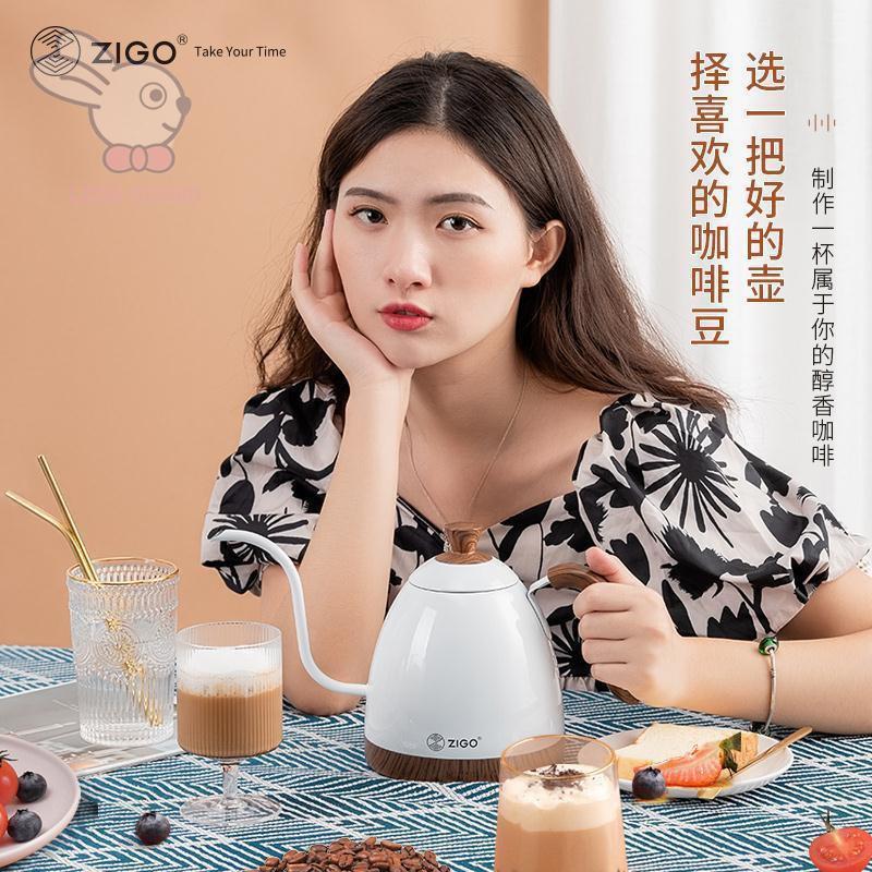 เตา moka pot♧ZIGO Smart Temperature Control Professional Slim Mouth เครื่องชงกาแฟทำมือ 0.6L สแตนเลสสตีลคู่หม้อกาน้ำชา