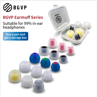 BGVP E set A set of two-color in-ear headphones Silicone case single-section set of dynamic ring in-ear headphones