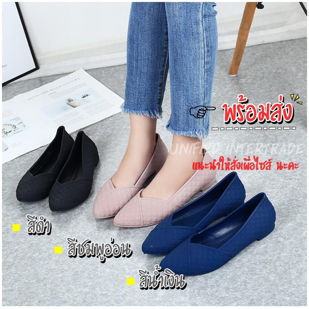 พร้อมส่ง! รองเท้าคัชชูผญ รองเท้ายาง รองเท้าผู้หญิง รองเท้าใส่สบาย รองเท้าใส่เที่ยว รองเท้ายางนิ่ม รองเท้าแฟชั่น2020