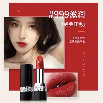 ⅕⊗ของแท้ Dior 999 Lipstick Moisturizing 888 Flame Blue Gold Velvet Matte Lipstick 520 #772 #080 Gift Box