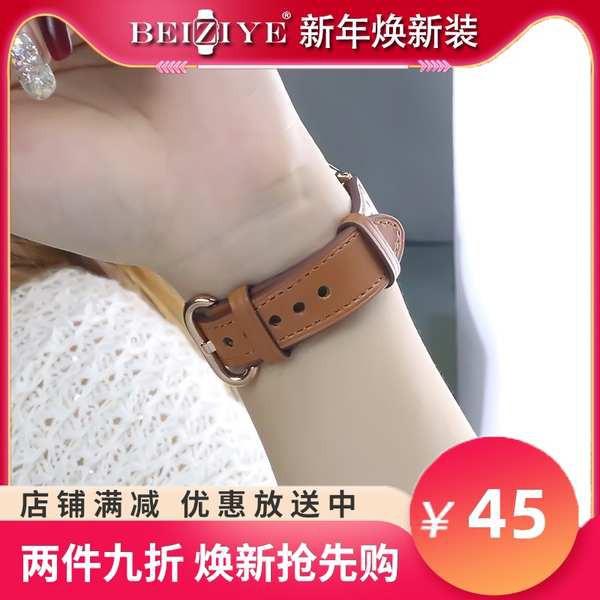 สาย applewatch ใช้ได้กับ iwatch6 / SE หนังสร้างสรรค์ applewatch6 / 5 / se / 3 สายบุคลิกภาพหนังแท้นาฬิกาแอปเปิ้ลที่มีกลิ่