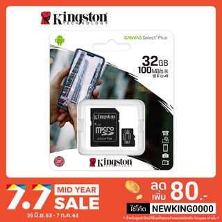 Kingston 32GB NEW Canvas Select Plus MicroSDHC Class 10 100 MB/s Read Memory Card + SD Adapter (SDCS2/32GB)