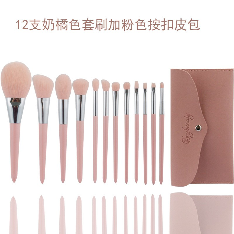 Znybeauty Zonia Makeup Brush Set 12