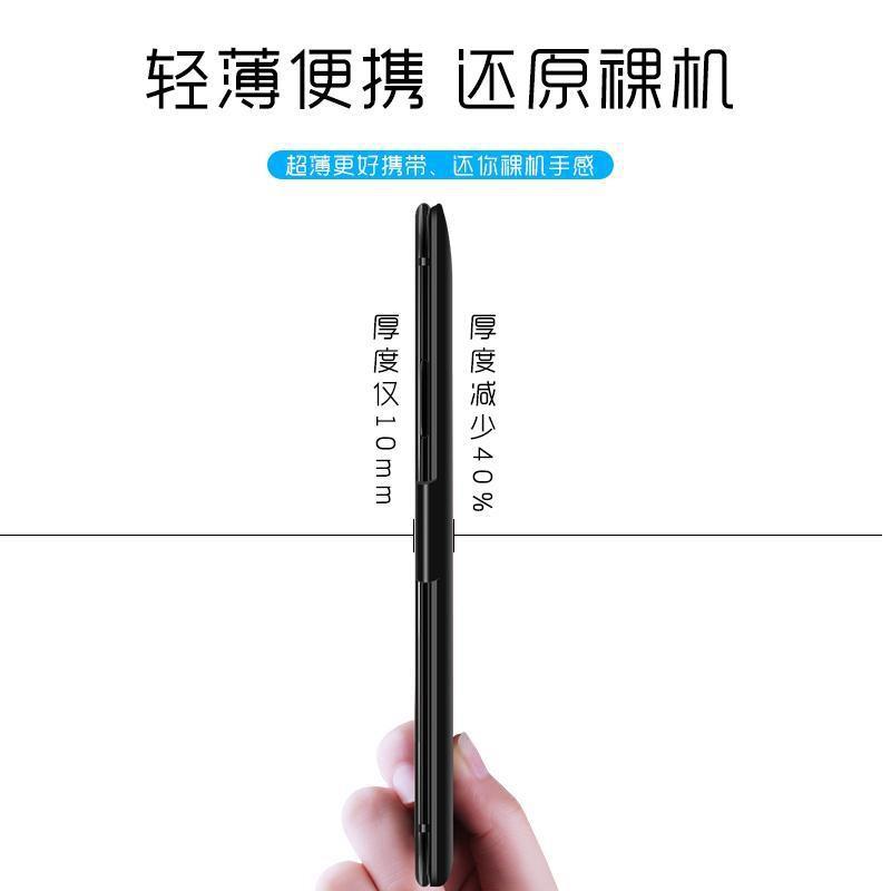♨✸20,000 mAh Huawei nova3i แบตสำรองไร้สาย nova3 แฟลชพิเศษแบบชาร์จได้แบตเตอรี่ชาร์จเร็วเคสโทรศัพท์มือถือบางและเบา