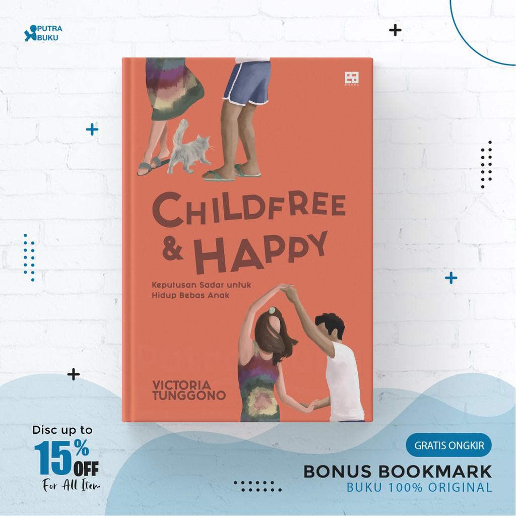 หนังสือ Happy Ea Books สําหรับเด็ก