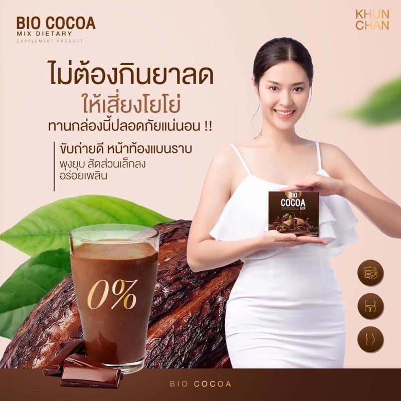 BIO COCOA & COFFEE Mix  (ไบโอโกโก้ & กาแฟ)