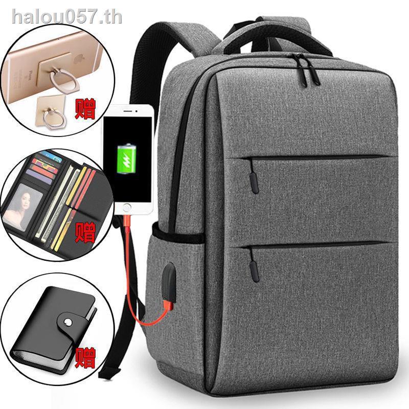 Portable☾ஐ▪กระเป๋าเป้สะพายหลังแบบชาร์จใหม่ขนาด 15 นิ้วสำหรับผู้ชายและผู้หญิง 14 นิ้วกระเป๋าเป้สะพายหลังแล็ปท็อปสำหรับธุรกิจกระเป๋านักเรียนเดินทาง