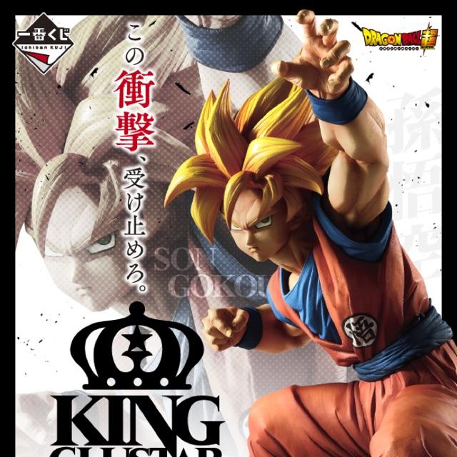 โมเดล ฟิกเกอร์ แท้ : Dragonball : Ichiban KUJI King Clustar History of Son Goku : Goku Bandai Banpresto Model Figure Toy