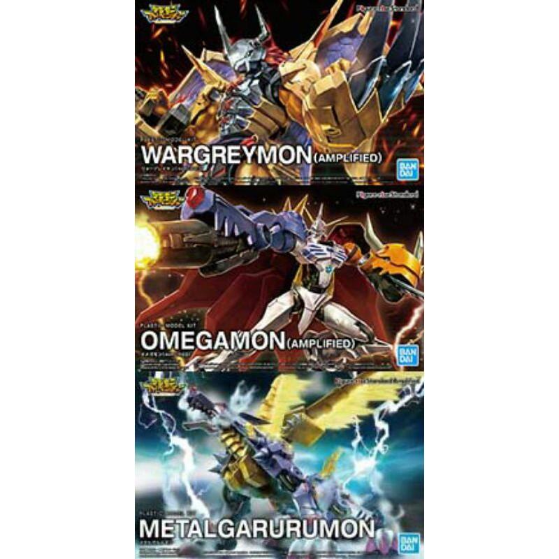 [Hot] Digimon Wargreymon & Omegamon & Metalgarurumon Amplified