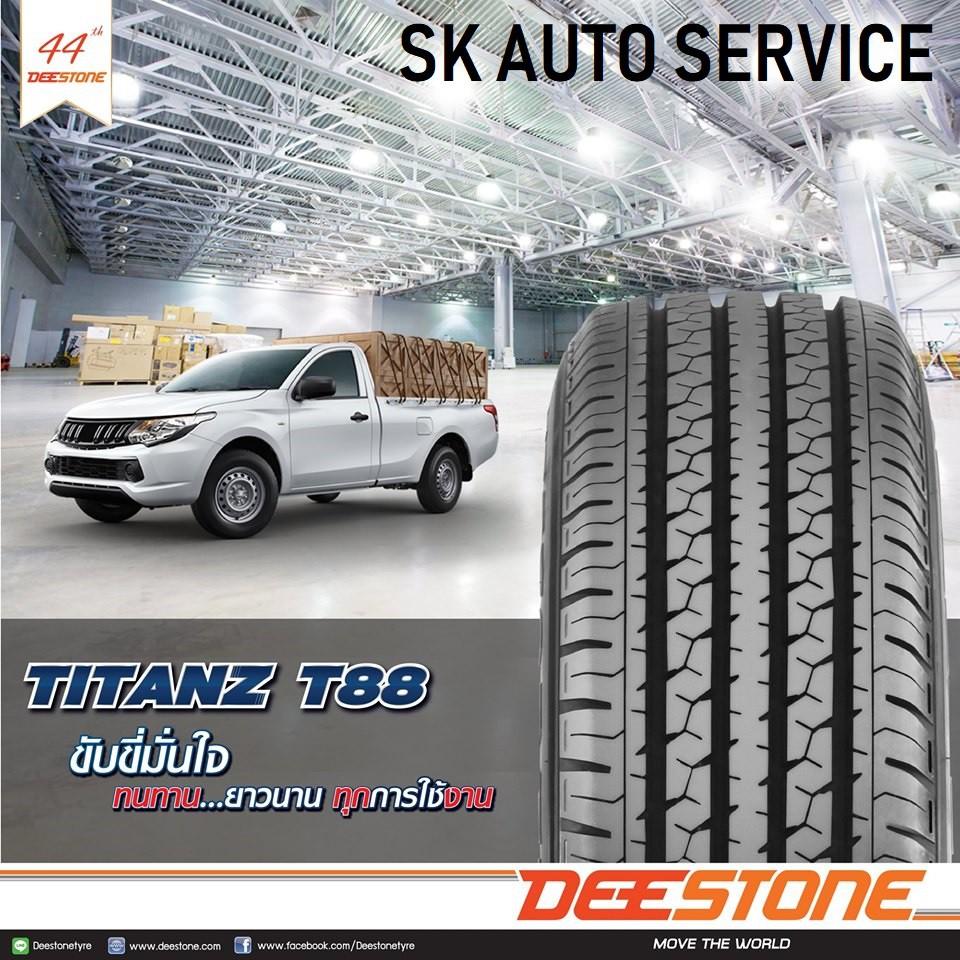 DEESTONE ยางรถยนต์ 215/70R15(กระบะล้อขอบ15) รุ่น T88 4 เส้น (ใหม่กริ๊ปปี2019)