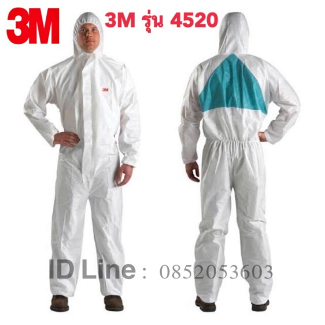 PPE ชุด3M รุ่น 4520 แท้💯% มีพร้อมจัดส่ง