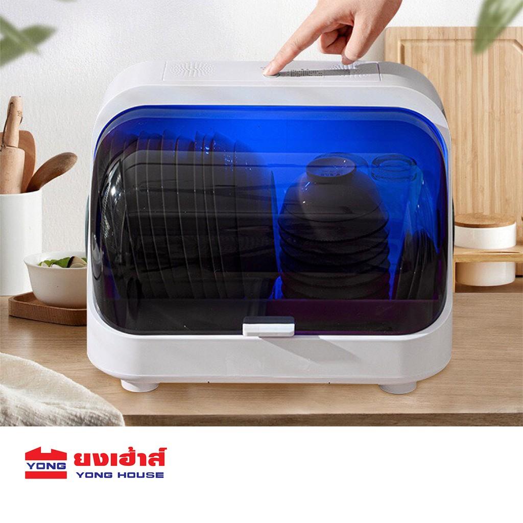 ถูกที่สุด! ส่งฟรีทั่วไทย เครื่องอบจาน เครื่องอบจานอเนกประสงค์ 25 ลิตร Dish Dryer อบขวดนม อบแห้ง ที่อบจาน แสง UV ฆ่าเชื้อ
