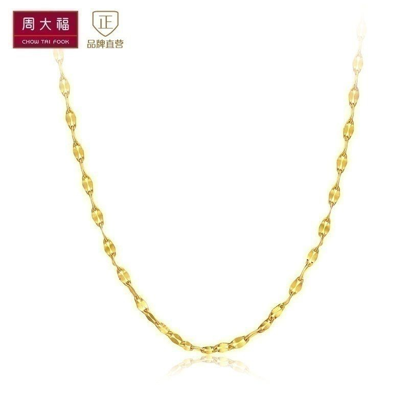 ✓▧[ขายด่วน] เครื่องประดับ Chow Tai Fook ทองคำบริสุทธิ์สร้อยคอทองคำ O-Character ราคา F188335 [จัดส่งฟรีเฉพาะจุด]