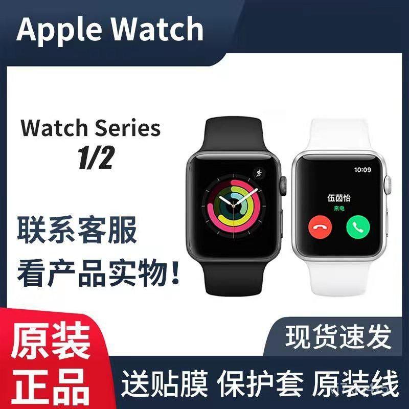 applewatchApple แท้มือสองApple iwatchสมาร์ทนาฬิกา iwatch1รุ่น 2รุ่น watch2รังผึ้ง4G gU6c