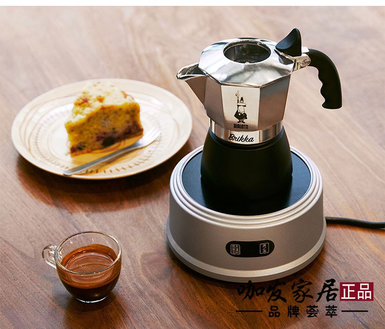 ⅖✡หม้อกาแฟไฟฟ้าเครื่องชงกาแฟมือหม้อกาแฟอิตาลี BIALETTI นำเข้าเตาไฟฟ้าเพื่อทำกาแฟเตาไฟฟ้าหม้อกาแฟไฟฟ้าเตาเซรามิก moka pot