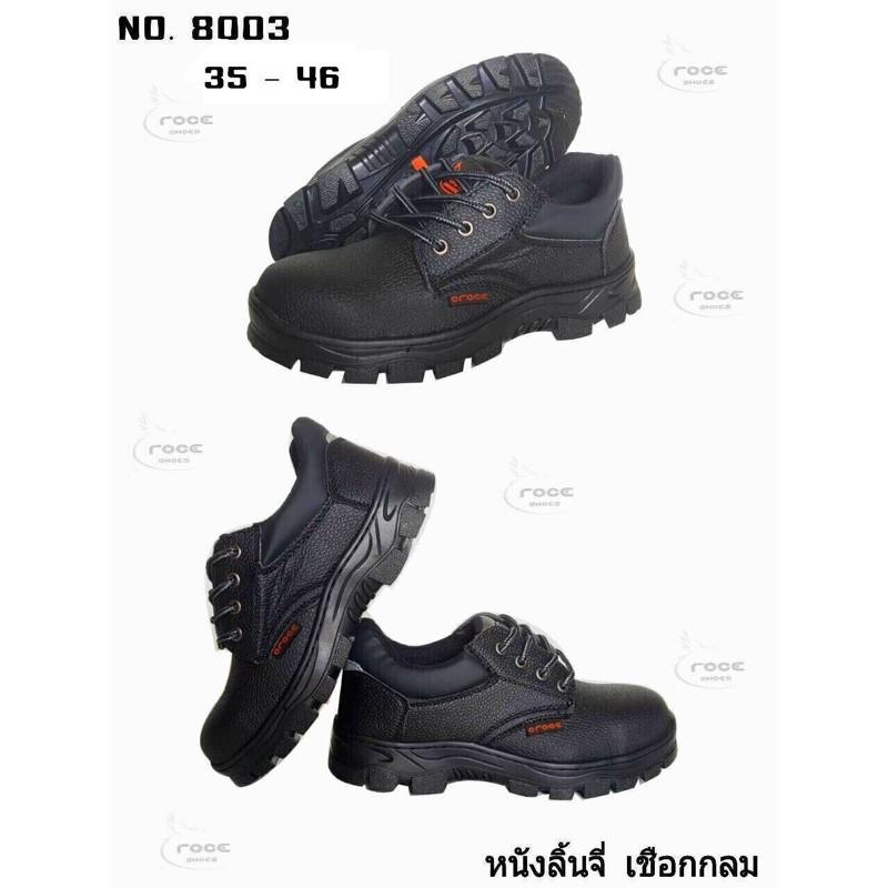 ? รองเท้าหัวเหล็กรองเท้า Safety Shoes Croce? ราคาถูกที่สุด?รองเท้าหัวเหล็กรองเท้า Safety Shoes Croce.