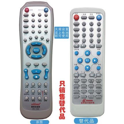 ^ ข้อเสนอพิเศษของร้านใหม่ ^ Hongyue Orec IRC-X88 การควบคุมระยะไกลสากลดีวีดีรุ่น ALK-X88 (FN) IRC-X88 (FN)