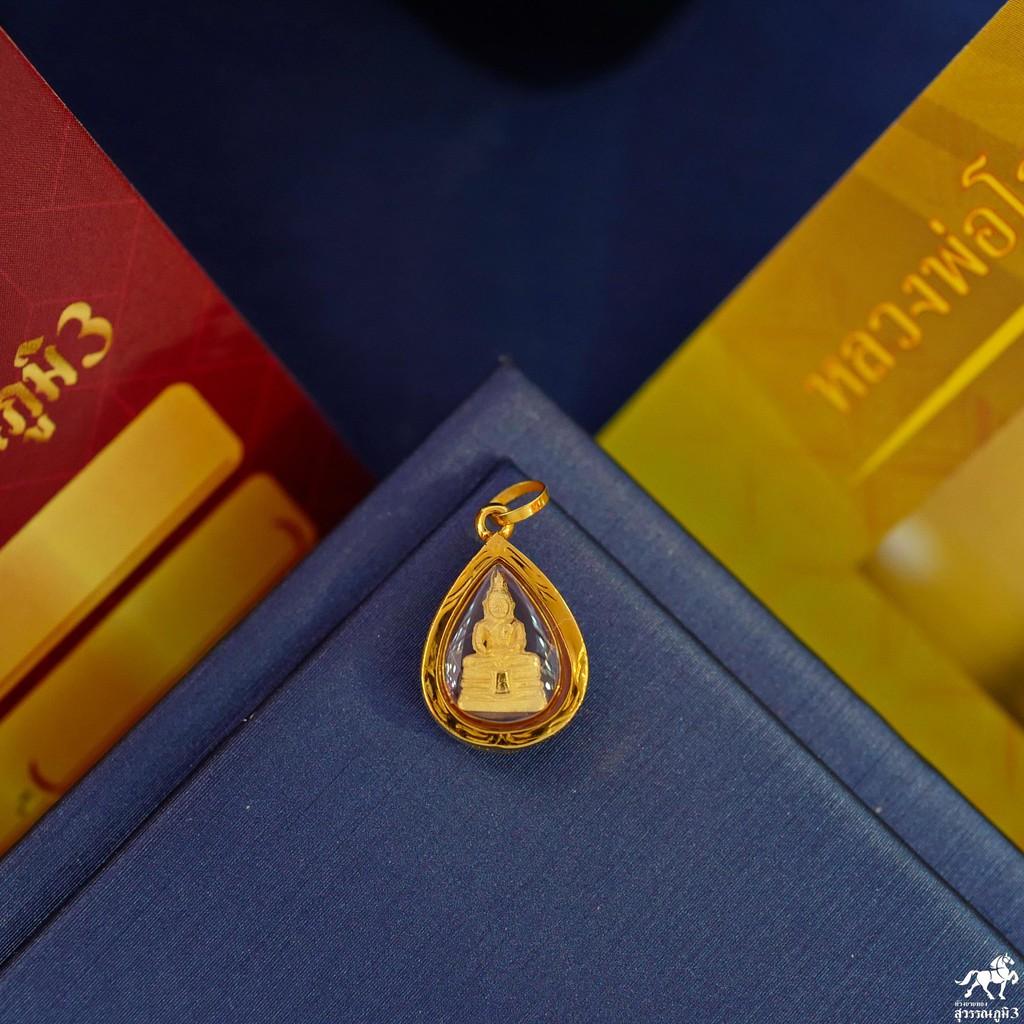 จี้หลวงพ่อโสธร ทรงหยดน้ำ #เนื้่อทอง จิ๋วสุด เลี่ยมทองแท้ กรอบทอง 90% มีใบรับประกัน พระเลี่ยมทอง ราคาเป็นมิตร  511-0753