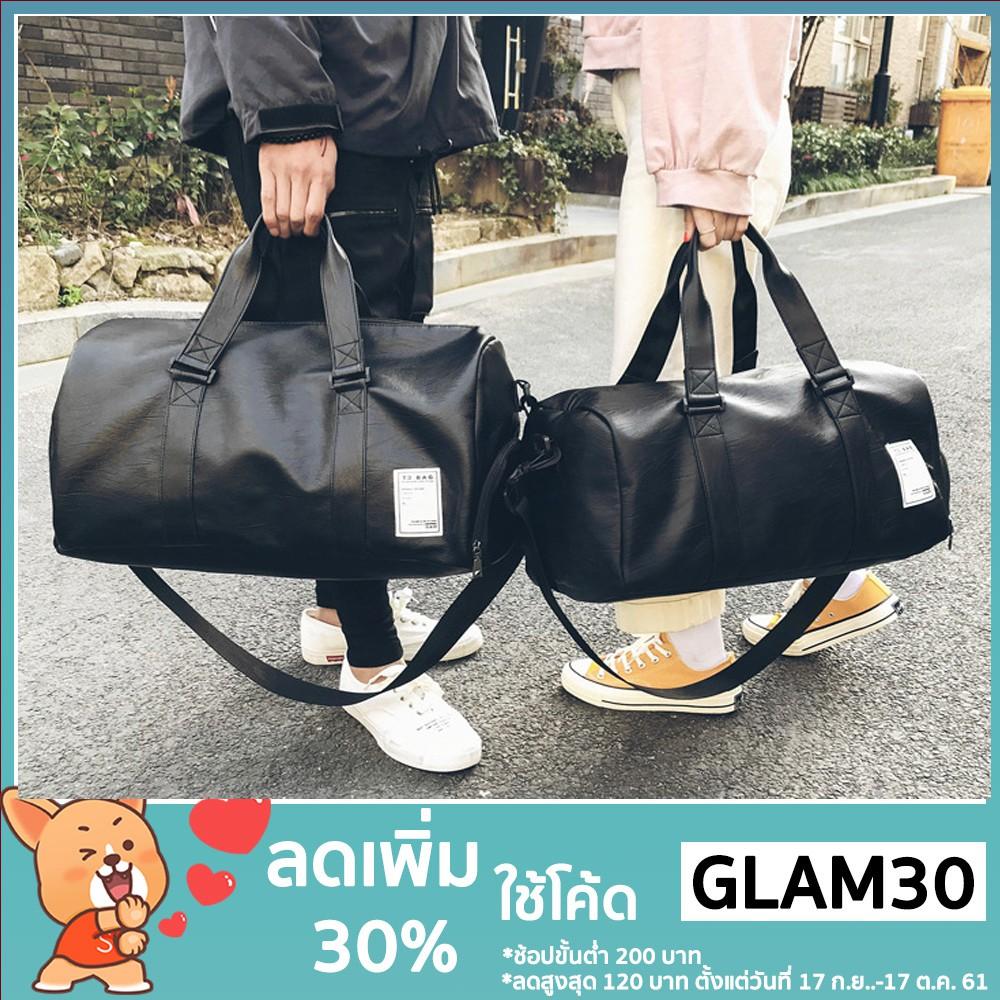 โค้ด GLAM30 ลด 30% กระเป๋าเดินทางระยะสั้นกระเป๋าเดินทางท่องเที่ยวชายหญิงกระเป๋าเดินทางขนาดใหญ่ที่มีความจุถุงใ