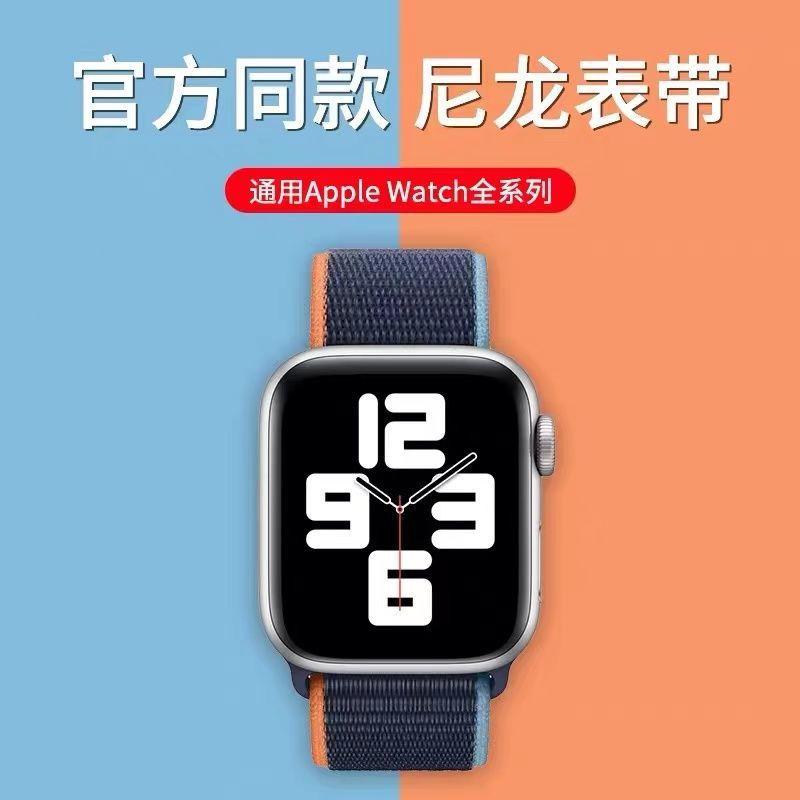 สายนาฬิกาข้อมือสําหรับ Applewatch Se/6/5/4/3