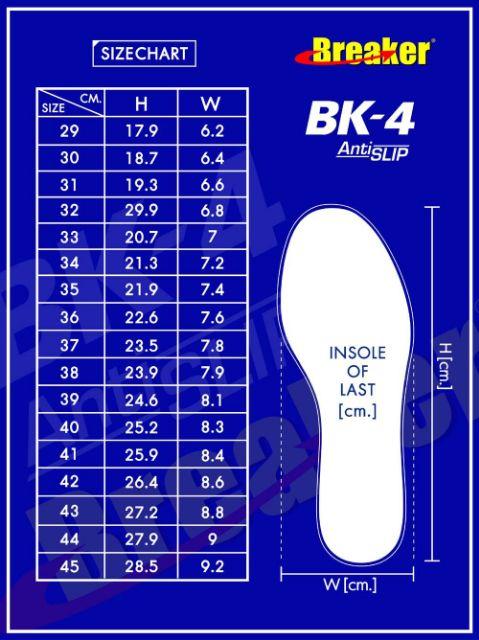 Breaker Futsal BK4 รองเท้านักเรียน รองเท้าผ้าใบนักเรียน รองเท้า เบรกเกอร์ฟุตซอล