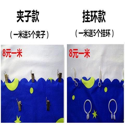 ☽◊▧【ผ้าม่านให้เช่า】【การกวาดล้าง】การปรับแต่งผลิตภัณฑ์สำเร็จรูปผ้าม่านอย่างง่ายพิเศษ ผ้าม่าน ผ้าม่านสั้น ผ้าม่านครึ่ง ผ้าม