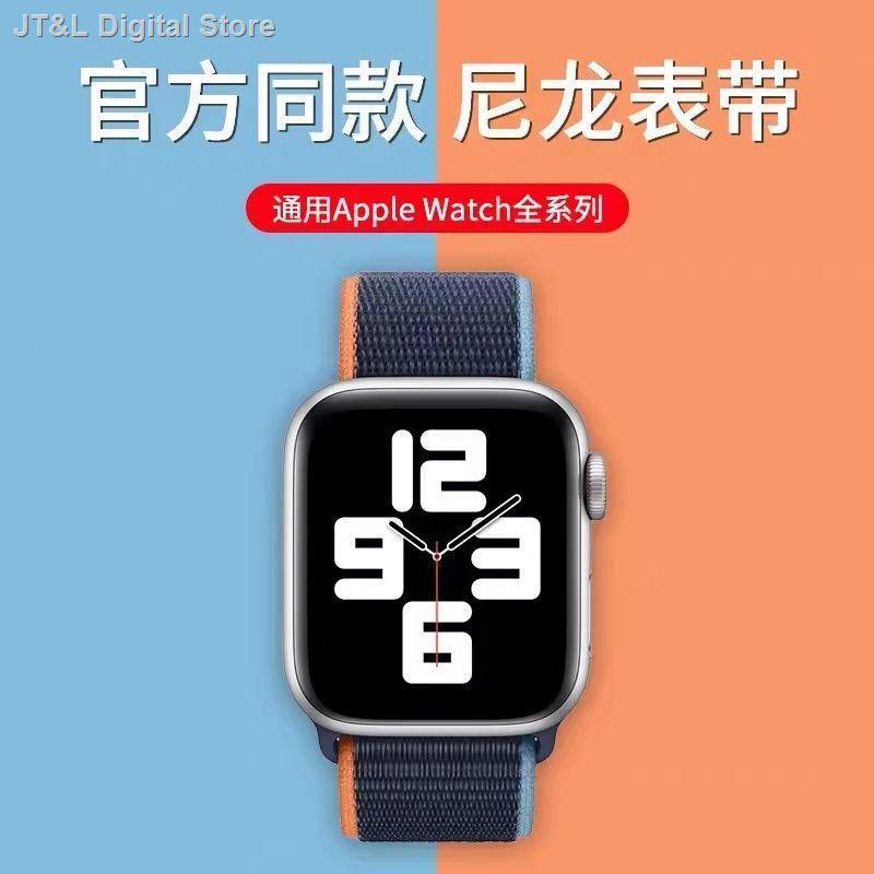【อุปกรณ์เสริมของ applewatch】♠☼สาย Applewatch ที่ใช้งานได้สาย แบบวนซ้ำสายนาฬิกา iwatch ใหม่ se / 6/5/4/3