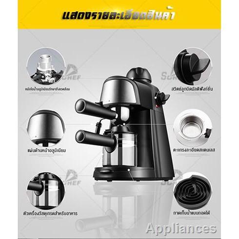 💕เตรียมจัดส่ง💕❇❧เครื่องชงกาแฟ เครื่องชงกาแฟสด เครื่องทำกาแฟ เครื่องเตรียมกาแฟ อเนกประสงค์ เครื่องชงกาแฟอัตโนมัติ กำลั
