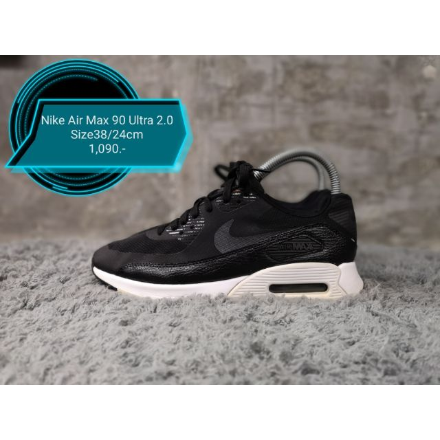 Used Nike Air Max 90 Ultra 2.0 Size38/24cm ☔COD☔
