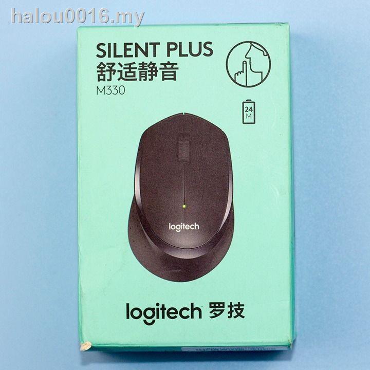 เมาส์ Logitech M 330 อุปกรณ์เสริมสําหรับคอมพิวเตอร์
