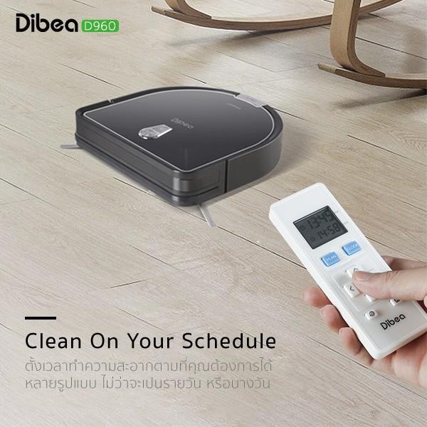 พร้อมส่ง Dibea หุ่นยนต์ดูดฝุ่น Smart HYBRID robot ทรง D shape รุ่น D960-flashsale E8dV