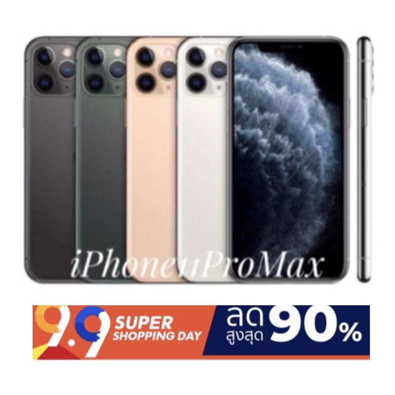 iPhone 11 Pro Max (64GB)TH เครื่องแท้ศูนย์ มือสองสภาพสวย‼️แถมฟรี(ฟิล์มกระจก+เคส)