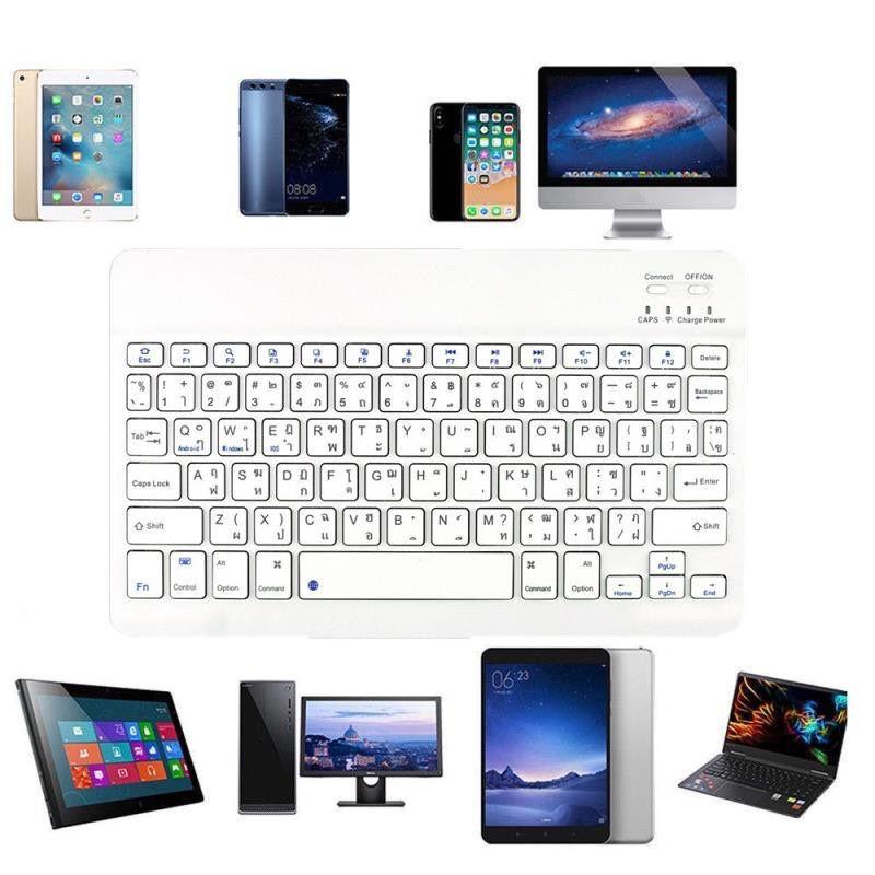 [แป้นภาษาไทย] Keyboard คีย์บอร์ดบลูทูธ iPad iPhone แท็บเล็ต Samsung Huawei iPad 10.2 gen 7 ใช้ได้